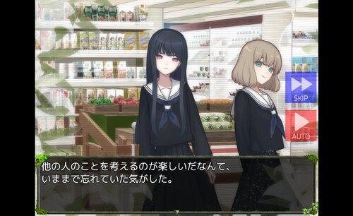 リペア/マインド Game Screen Shot