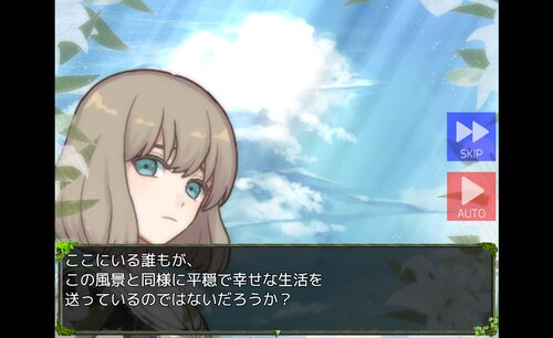 リペア/マインド Game Screen Shot4