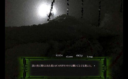 フハイノキミ(ブラウザ版) Game Screen Shot1