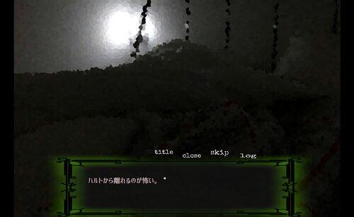 フハイノキミ(ブラウザ版) Game Screen Shot2