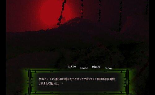 フハイノキミ(ブラウザ版) Game Screen Shot3
