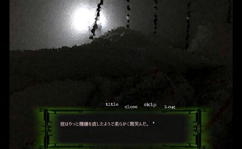 フハイノキミ(ブラウザ版) Game Screen Shot4