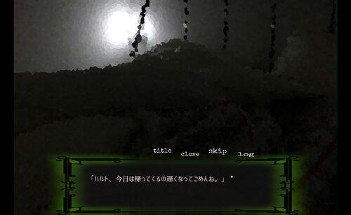 フハイノキミ(ブラウザ版) Game Screen Shot5