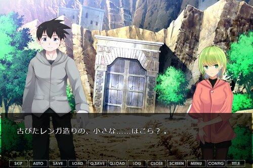蒼白のマジックシールエメラルド Game Screen Shot1