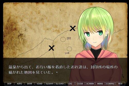 蒼白のマジックシールエメラルド Game Screen Shot5