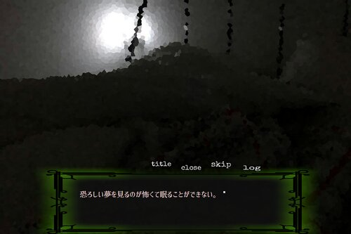 フハイノキミ(DL版) Game Screen Shot2