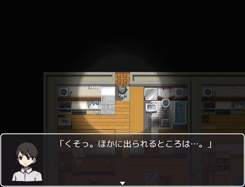 角部屋のひずみ Game Screen Shot
