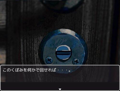 角部屋のひずみ Game Screen Shot2