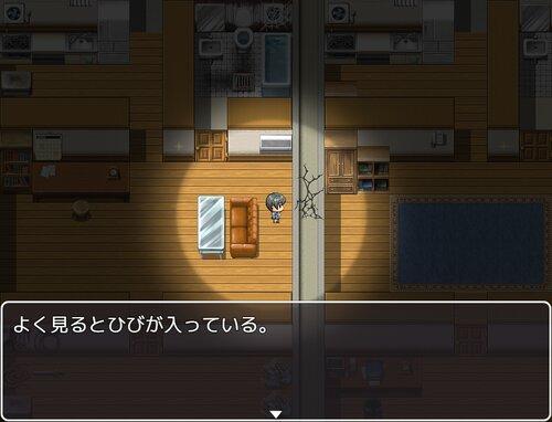 角部屋のひずみ Game Screen Shot5