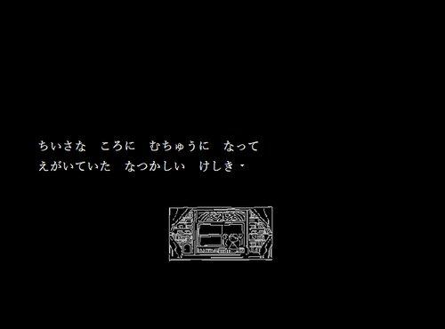クローネとはぐるまのしま Game Screen Shot2