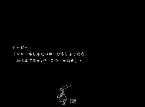 クローネとはぐるまのしま Game Screen Shot3