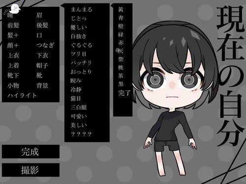 雨街の亡霊は。 Game Screen Shot2