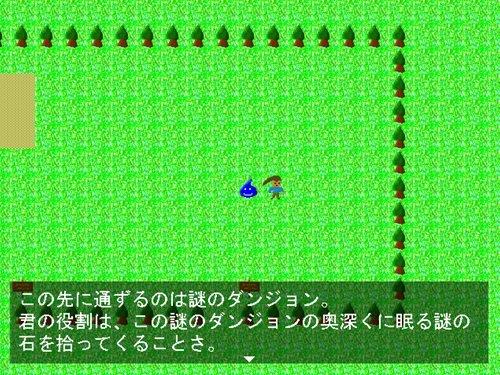 謎のダンジョン Game Screen Shot1