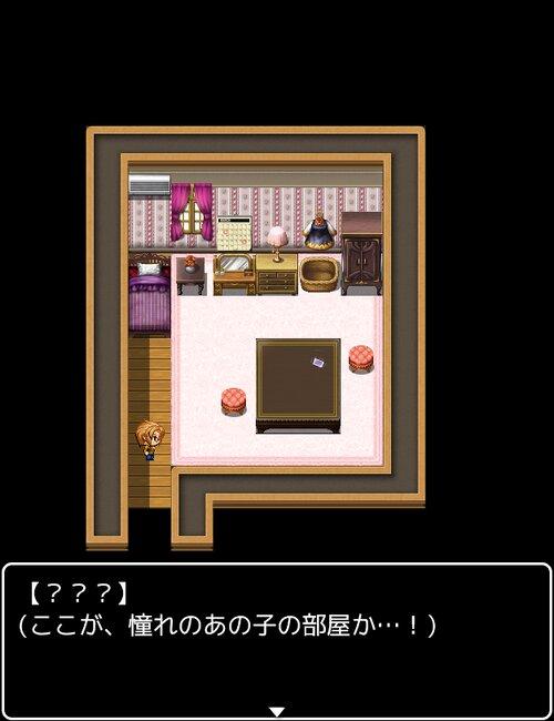 SNStalkers Game Screen Shot