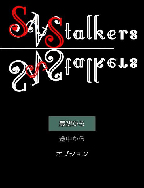SNStalkers Game Screen Shot3