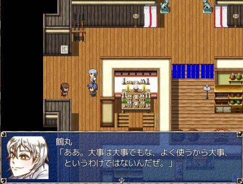おだて組の特別任務 ~本丸宝探し~ Game Screen Shot3