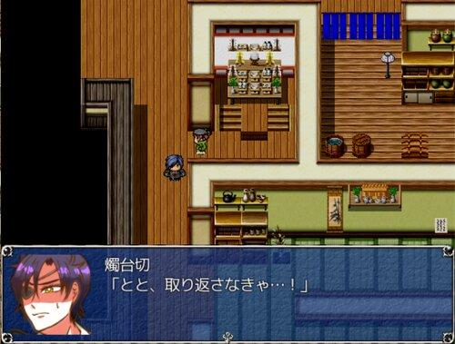 おだて組の特別任務 ~本丸宝探し~ Game Screen Shot4