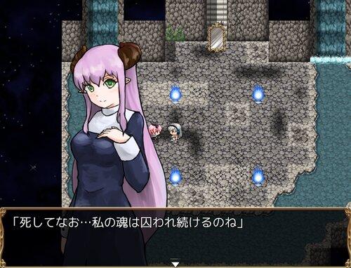 イリスのゲーム Game Screen Shot1