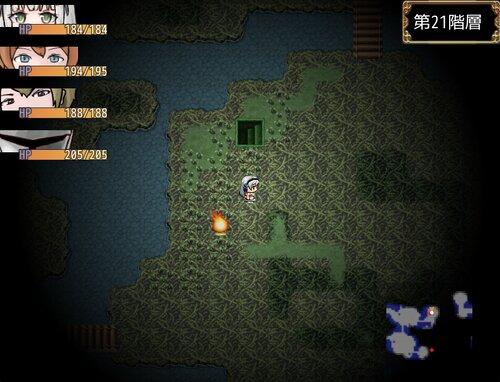 イリスのゲーム Game Screen Shot3