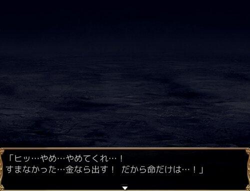 イリスのゲーム Game Screen Shot4