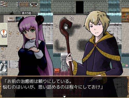 イリスのゲーム Game Screen Shot5