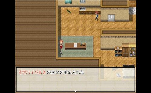 瞬刊サンガコミックス Game Screen Shot2