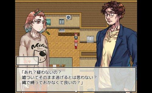 瞬刊サンガコミックス Game Screen Shot3