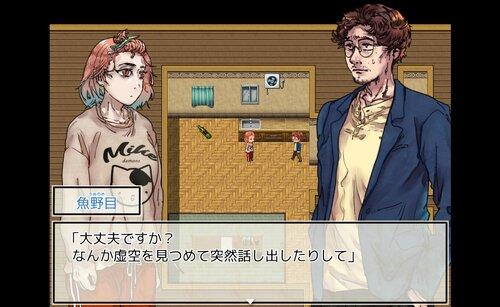 瞬刊サンガコミックス Game Screen Shot5