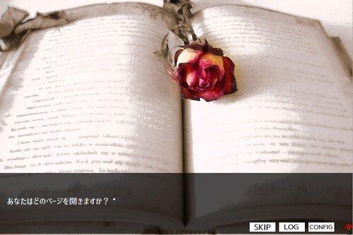 アブノーマルハァト Game Screen Shot2