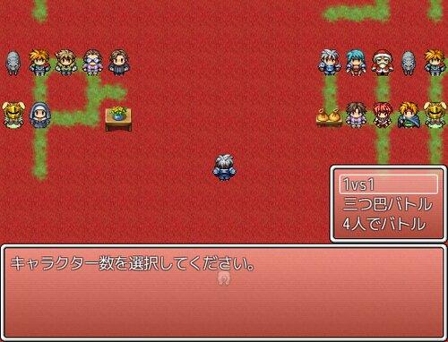 RGSver1.12 Game Screen Shot2