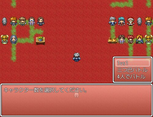NewRPGSugoroku ver1.20 Game Screen Shot2