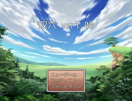 RGSver1.12 Game Screen Shots