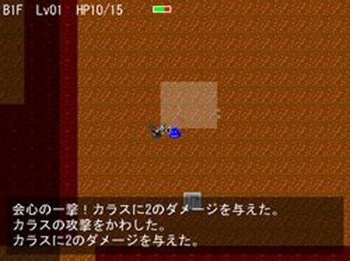 謎のダンジョン Game Screen Shots