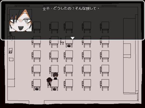 家に帰る Game Screen Shot5