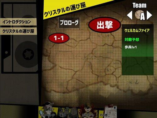 オーダリーストライフ Game Screen Shot2