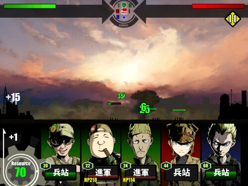 オーダリーストライフ Game Screen Shot4