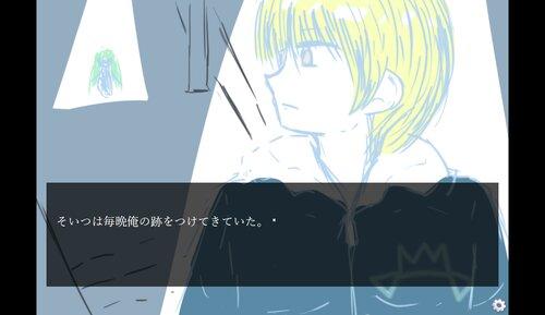 ルサールカ Game Screen Shot1