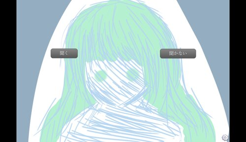 ルサールカ Game Screen Shot3