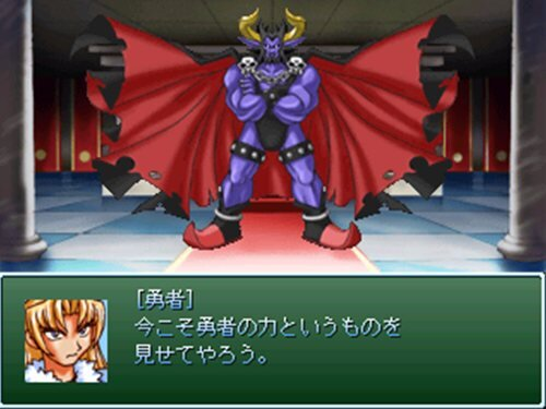 勇者と魔王が戦う時-そして新宿へ- Game Screen Shot1