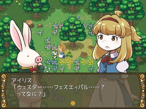 うぇすたー☆ふぇすてぃばる! Game Screen Shot