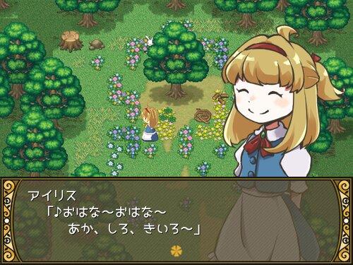 うぇすたー☆ふぇすてぃばる! Game Screen Shot2