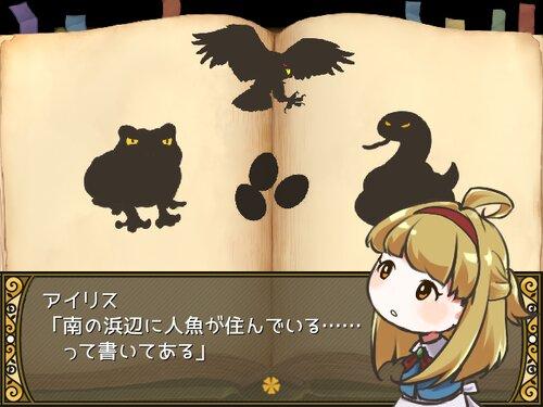うぇすたー☆ふぇすてぃばる! Game Screen Shot3