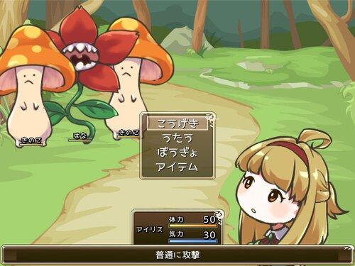うぇすたー☆ふぇすてぃばる! Game Screen Shot4