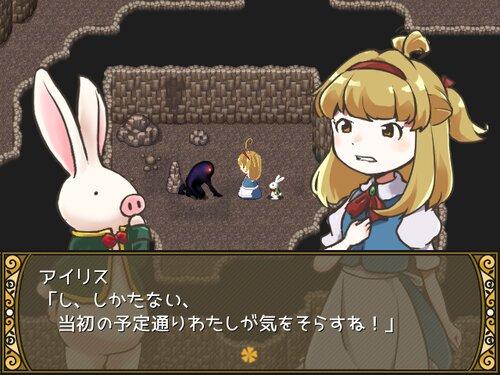 うぇすたー☆ふぇすてぃばる! Game Screen Shot5