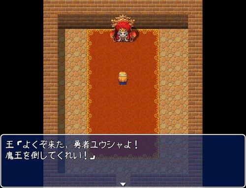 勇 者 無 敵 !! Game Screen Shot1