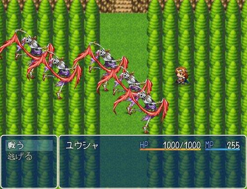 勇 者 無 敵 !! Game Screen Shots