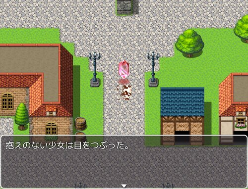 カイヤーバリキリーの中身は誰? Game Screen Shot2