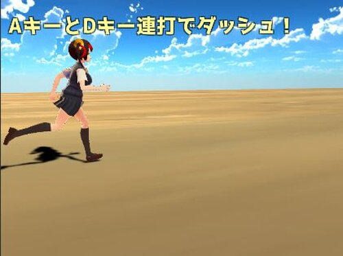 The VRM高跳び Game Screen Shot
