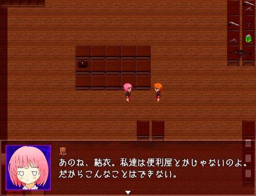 低体温症 Game Screen Shot2