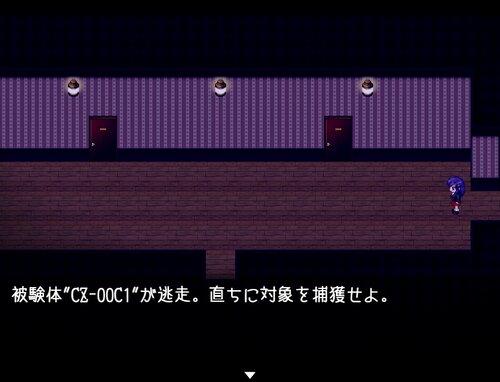 低体温症 Game Screen Shot3